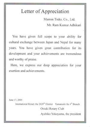 appreciation letter japanese marron treks certificates