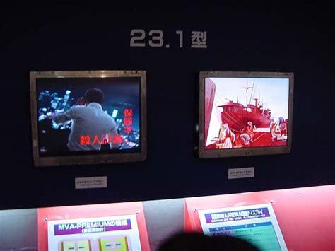 Tv Fujiwa 電子ディスプレイ展 edex2001 開催