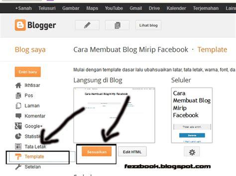 cara membuat blog facebook cara membuat blog baru seperti facebook untuk pemula