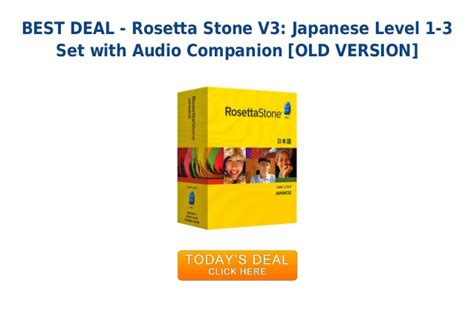 rosetta stone japanese levels rosetta stone japanese level 3 torrent