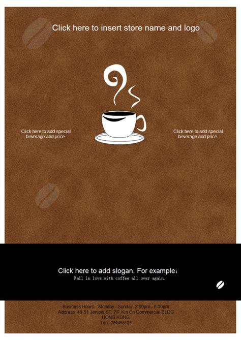 Floor Plan Software Free Coffee Shop Leaflet Free Coffee Shop Leaflet Templates