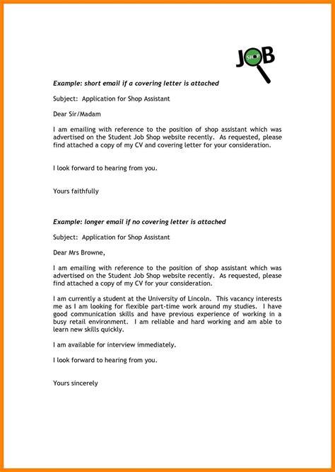 job cover ideal vistalist co