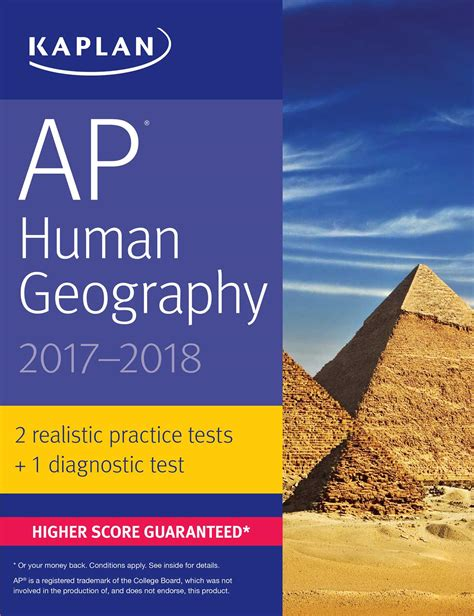 portfolio 2018 the best of 2017 books ap human geography 2017 2018 book by swanson