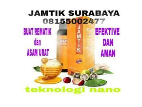 Obat Jamtik hub 0815 500 2477 agen obat asam urat tradisional