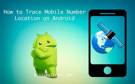 how to trace mobile location trace a mobile number 1 0 1 0 pitittia