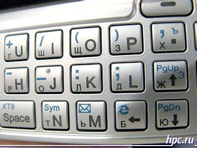 Ebc Exposi 231 227 O not 237 cias mobile comunica 231 227 o expocom 2007 entrevista e