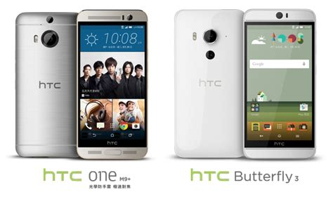 Hp Htc Butterfly 3 zone forum a beautiful mind 1 4