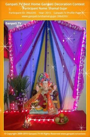 Ganpati Cloth Decoration colourful net cloth ganpati tv