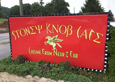 Stoney Knob Asheville by Stoney Knob Cafe An Eclectic Restaurant