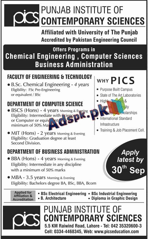 Chemical Engineering Degree With Mba by Admissions Open 2014 15 In Pics Lahore For Mba Bba Mit