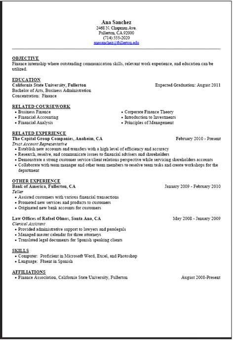 resume for internship exle internship resume sle career center csuf