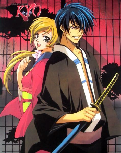 samurai deeper kyo the anime store reviews and information the