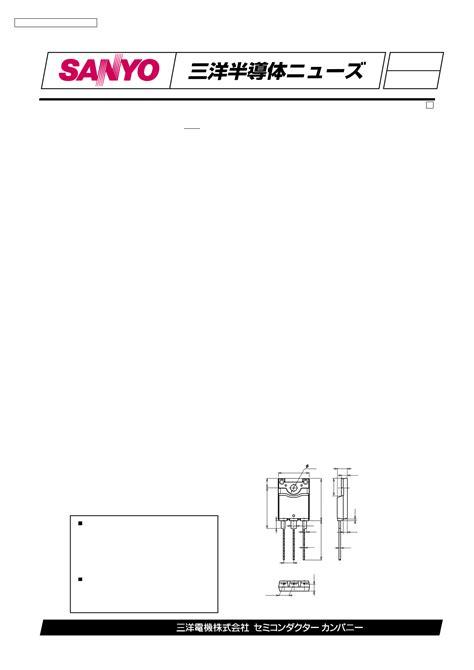 transistor tt2076 datasheet tt2076 datasheet npn diffusion planar silicon transistor
