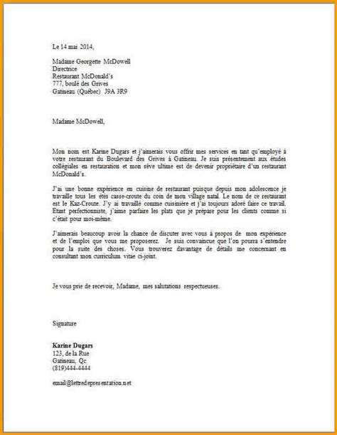 Exemple De Lettre De Présentation Avec Cv 9 Cv Pour Mcdo Lettre Administrative
