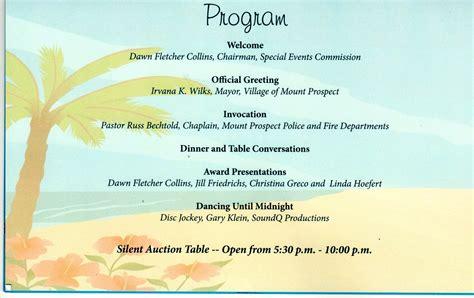 event program template word banquet agenda template business meeting word program