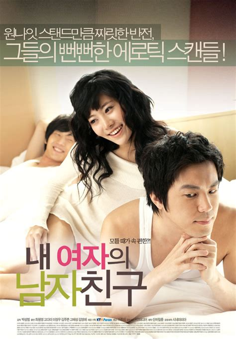 film korea hot lucu wiseknow