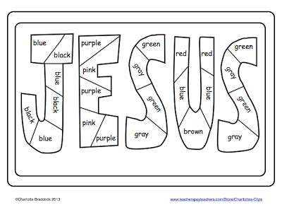 name of jesus coloring page faith filled freebies january 2013