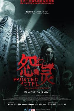 film china haunted road cinemaonline sg haunted hotel