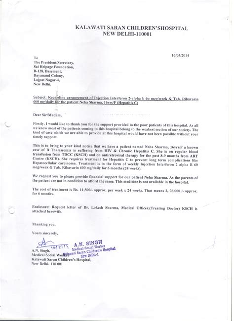 appointment letter format for regional manager appointment letter format for regional manager 28 images