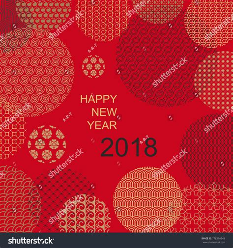 new year in japanese language new year 2018 japanese golden geometrical plum