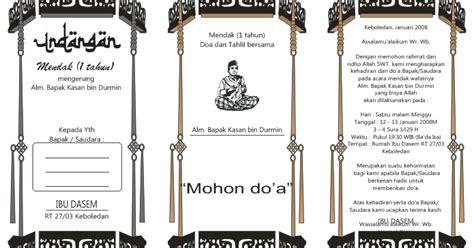 desain undangan pernikahan tahun 2015 download undangan gratis undangan pernikahan undangan