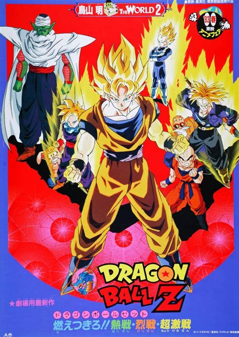 film anime dragon ball 50 best images about dragon ball on pinterest son goku