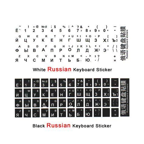 button layout en español standard waterproof russian french arabic spanish german