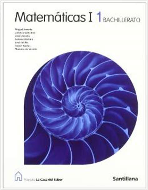 libro mt 1 matematicas bachillerato libro texto matem 225 ticas 1 186 bachillerato santillana ciencias quimitube