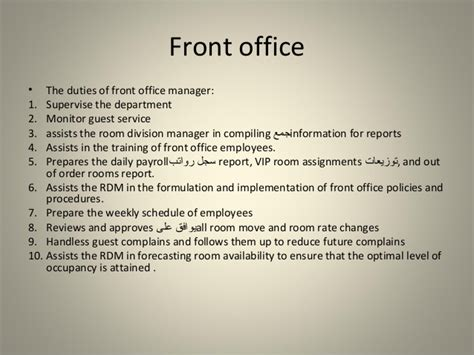 front desk manager job description arrival departure