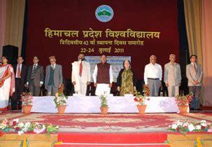 Apg Shimla Mba Fees by Himachal Pradesh Distance Mba Shimla Admission