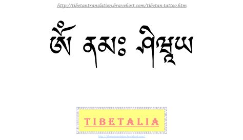 tattoo fonts in sanskrit quotes fonts up to