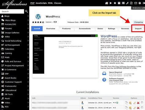 membuat vps windows cara membuat backup di webuzo jasa instal vps