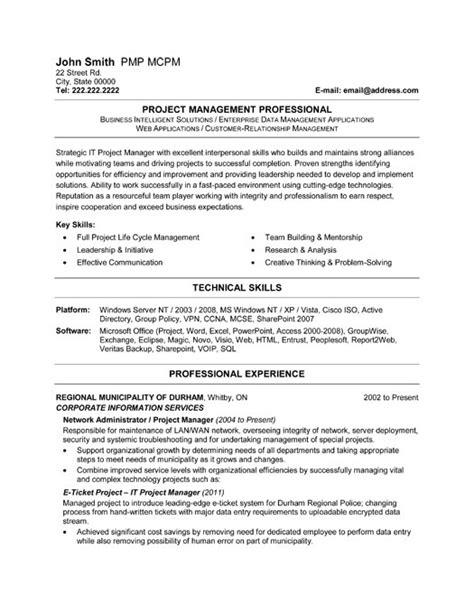 professional development on a resume susan irelands resume site