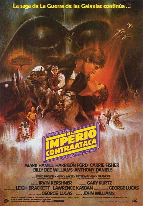 espaa contraataca star wars episodio v el imperio contraataca 1980 pel 237 cula ecartelera