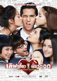 asian film comedy romance wise kwai s thai film journal news and views on thai