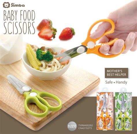 Simba Baby Food Grinder Orange simba baby food scissors sus420 stainless steel material orange