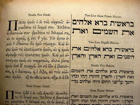 Learning The Language Of God the biblical world should seminary students learn