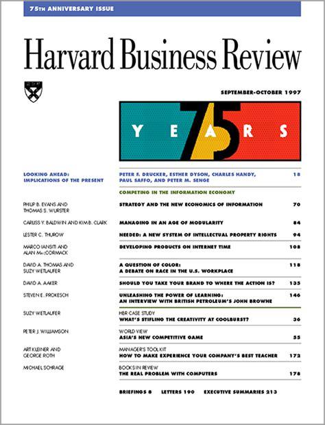Harvard Mba Values by Kodak Study Harvard America Must Increase The