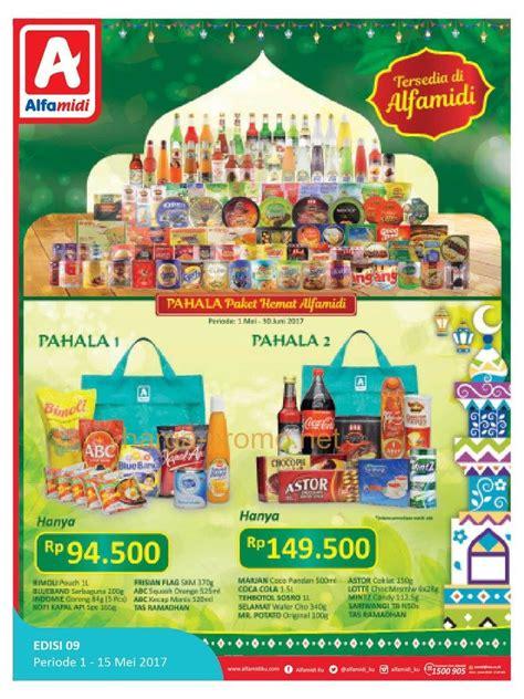 Minyak Goreng Alfamidi promo alfamidi menjelang bulan ramadhan 16 27 29 juli 2018