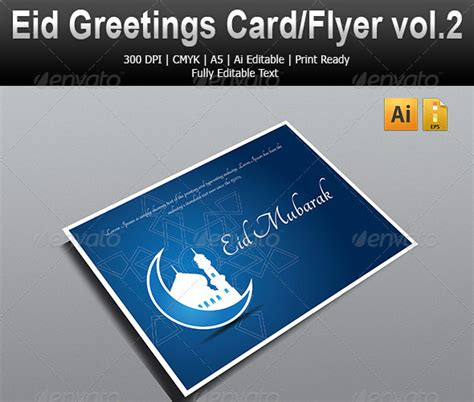 eid card templates psd eid greetings card flyer vol 2 by shahzad99 graphicriver