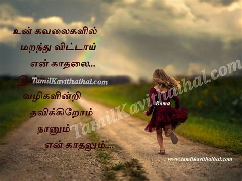 touching photos in tamil heart touching images of love failure wallpaper sportstle