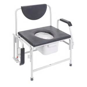 bariatric drop arm bedside commode chair 850 pounds by