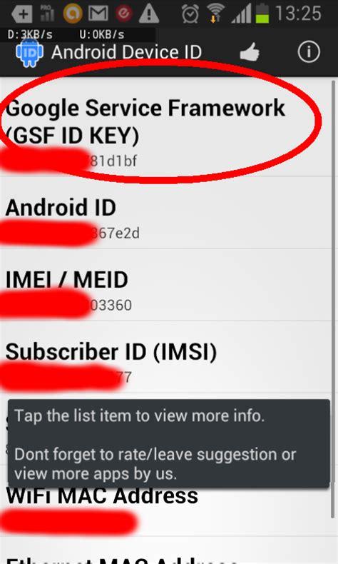 android gsf id azkazya february 2013