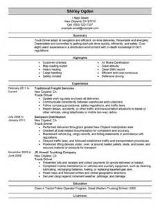 truck driver resume examples best truck driver resume example livecareer resume samples armored truck driver resume