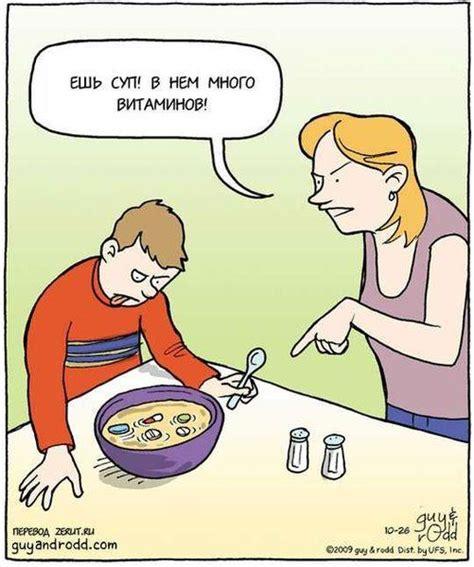 imagenes navideñas humoristicas una colecci 243 n de caricaturas humor 237 sticas por guy rodd