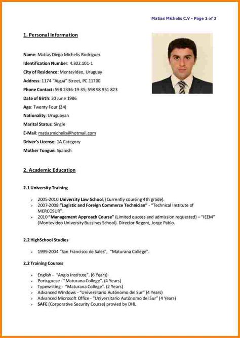 Cv Englisch Hotel Resume Word Format Best Resume Format 2017 Template Learnhowtoloseweight Net Free Resume