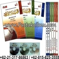 Jilid 1 2 Buku Al Arabiyah Baina Yadaik Jilid 1 Berkualitas quot al arabiyyah baina yadaik العربية بين يديك quot
