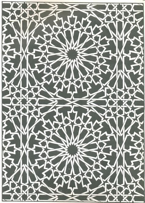 arabic pattern artist arabic art 409 by oboudiart on deviantart