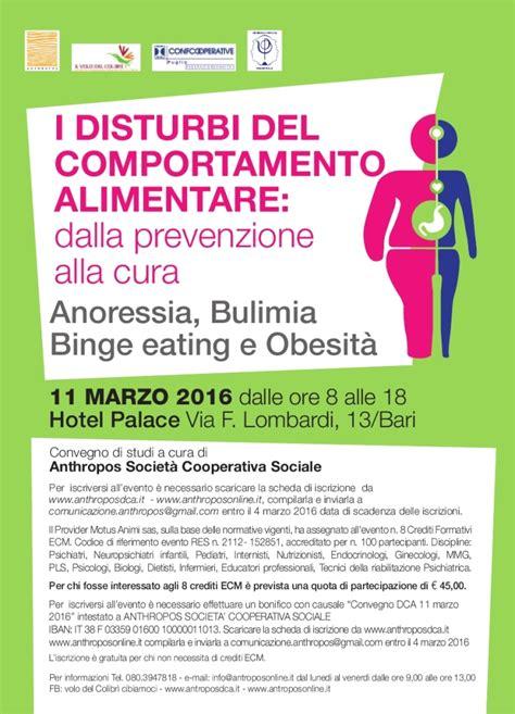 psicologia alimentare disturbi comportamento alimentare convegno a bari