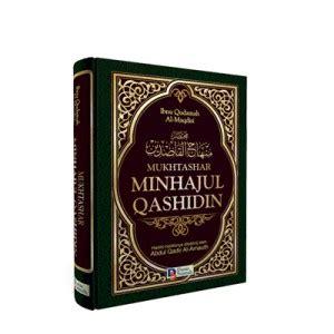 Mukhtashar Minhajul Qashidin Ibnu Qudamah Al Maqdisi Darulhaq buku mukhtasar minhajul qashidin